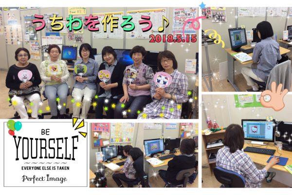 津島教室イベント風景
