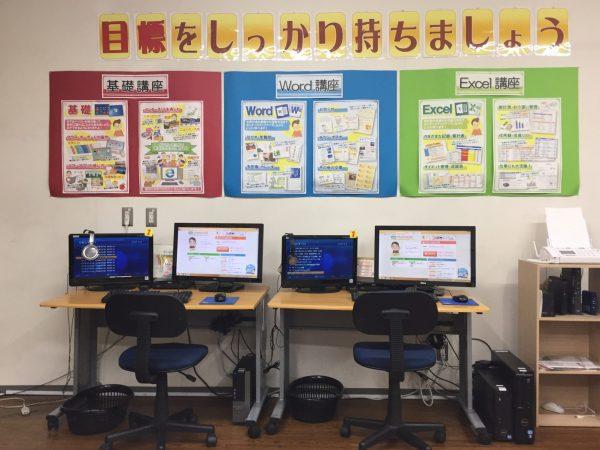 京橋教室内観1