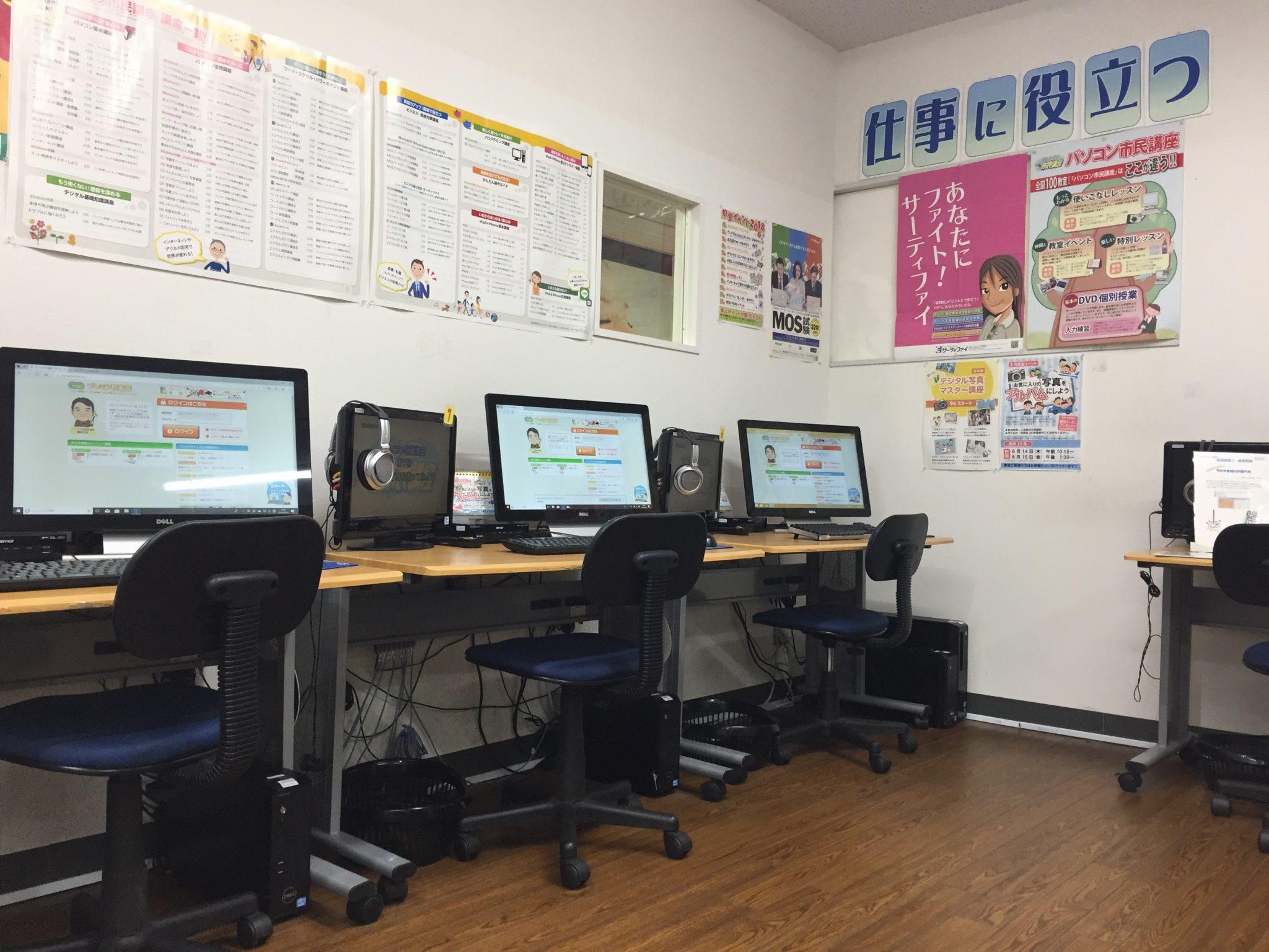 京橋教室内観2
