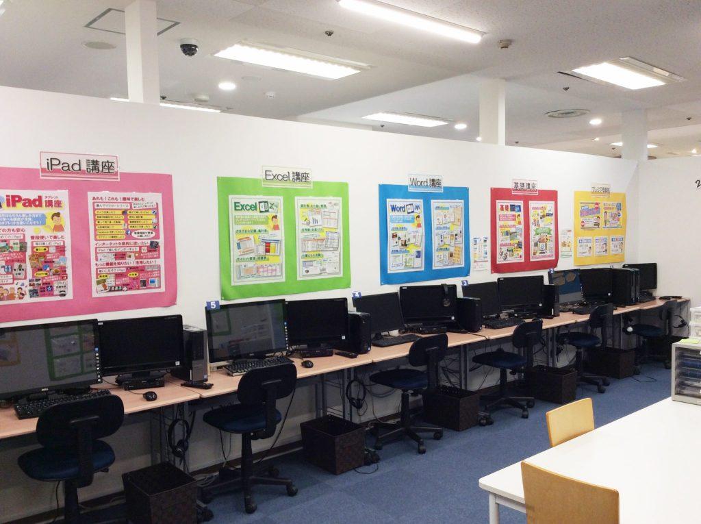 新茨木教室内観