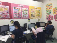 はじめまして中野マルイ教室です