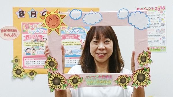 京橋教室イベント インスタグラム2