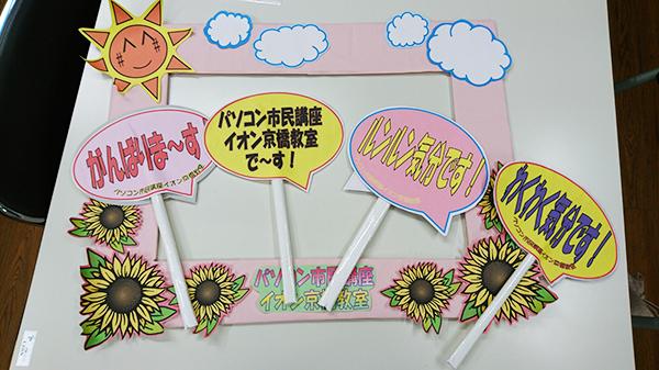 京橋教室イベント インスタグラム1