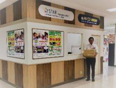 第2教室『津田沼アネックス教室』Open!