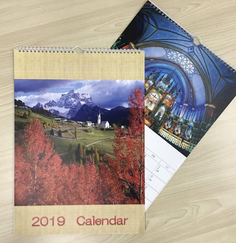 イオン吹田教室カレンダー