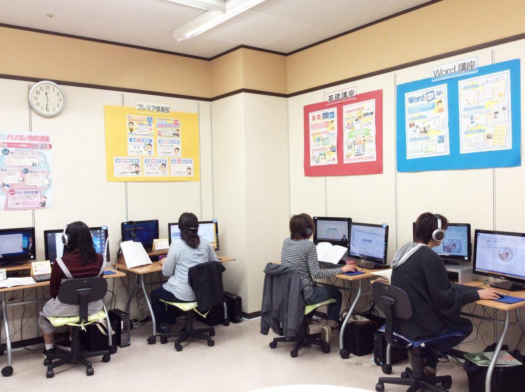 門真教室授業風景
