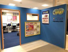 上野マルイ教室NewOpen!