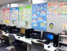 神保町駅前教室の特徴