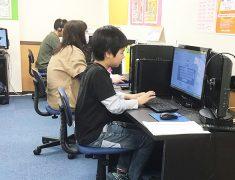 パソコン市民講座伊丹駅前教室 タイピング
