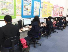 パソコン市民講座バロー豊橋教室