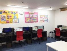 新しい綺麗な教室で学んでみませんか?