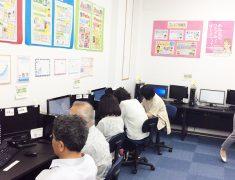 イオン 東大阪教室
