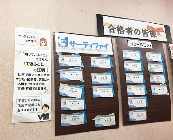 パソコン市民講座イズミヤ西神戸教室