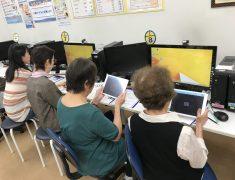 「速読」が学べる教室