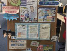 【サーティファイ資格】当教室から中学1年の合格者がでました!