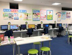 大人も子どもも学べるパソコン教室