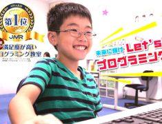 小中学生対象のプログラミング講座 人気があります!