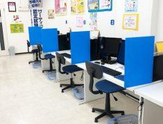 教室内の感染症対策