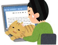パソコン作業をしている男性と猫のイラスト
