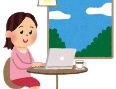 自宅でパソコンを楽しむ女性のイラスト