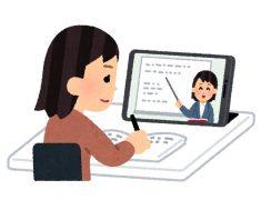 オンライン授業を受ける学生のイラスト