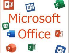Microsoft Officeとは