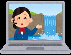 ノートパソコンの画面に女性と滝が映っているイラスト