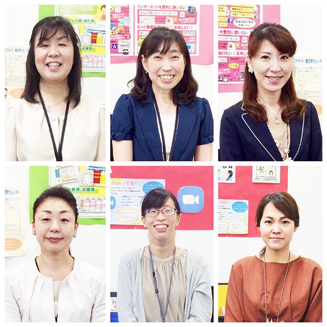 西友山科教室のインストラクター一覧