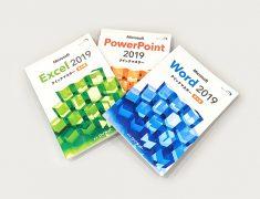 Word、Excel、PowerPointを使い分け出来ている?~Wordの特徴~
