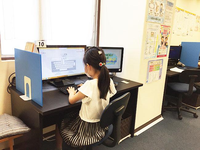 ジュニアコースの子供たちもタイピングコンテストに参加