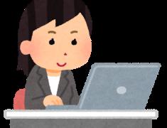 ノートパソコンに向かっている女性社員のイラスト